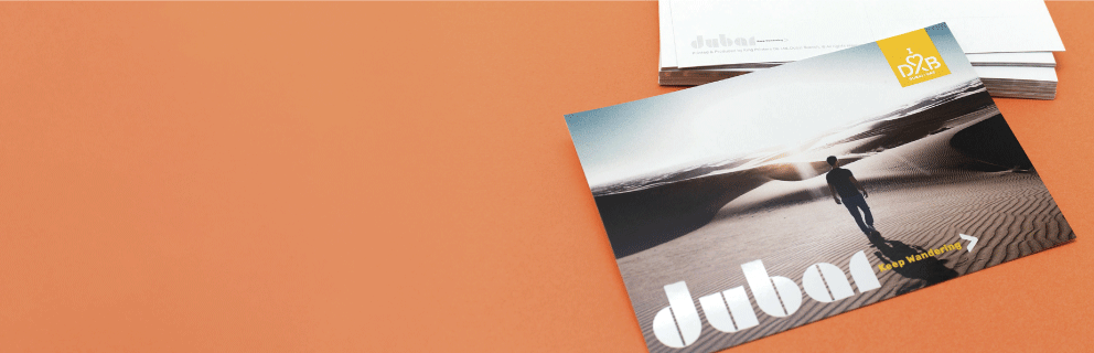 Photo Postcards - Banner