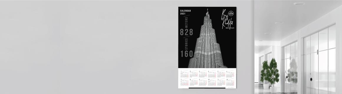 Poster Calendars - Banner