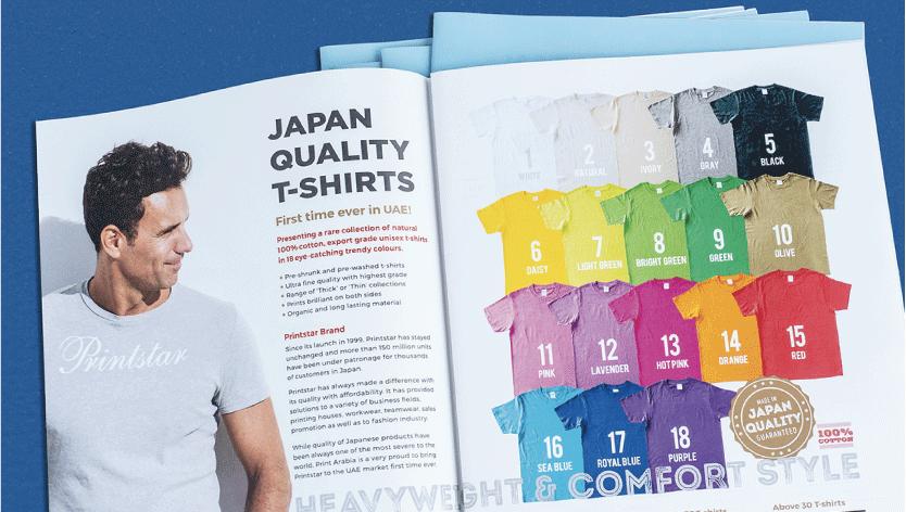 Standard Brochures - Zoom 3 Image